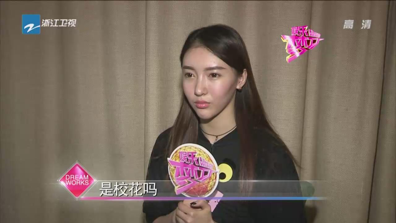 """""""北舞校花""""张洪艺 跳级成女神"""
