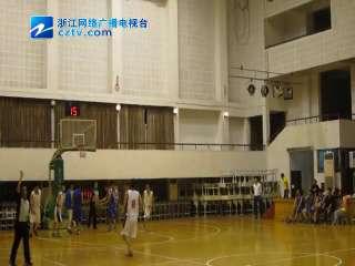 """【仙居县】""""维新杯""""第三届篮球比赛圆满结束"""