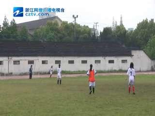 """【海宁市】""""宏达杯""""初中足球比赛顺利举行"""