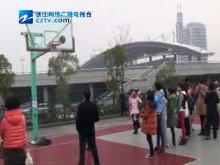【丽水市】市直三八妇女节一分钟投篮