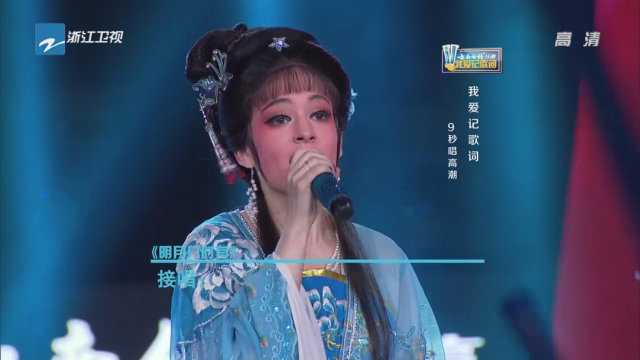 跨界混搭吹新風 丹麥女孩獨特詮釋中國文化