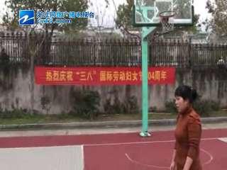 【丽水市】市直三八妇女节跳绳