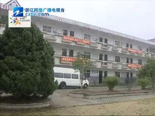 【台州市】体育局送体质监测到民工子弟学校