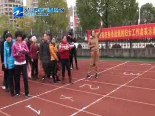 【丽水市】市直三八妇女节托球跑