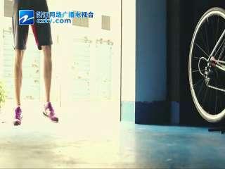 【海宁市】单车协会宣传片