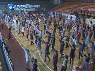 【龙游县】开展社会体育指导员培训活动