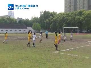 """【海宁市】""""宏达杯""""小学足球比赛顺利举行"""