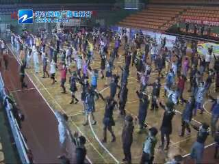 【龙游县】龙游县开展排舞、拔河社会体育指导员(教练员)培训活动