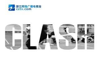 【兰溪市】浙江省第二届全民体育节暨兰溪市机关运动会羽毛球比赛花絮(三)