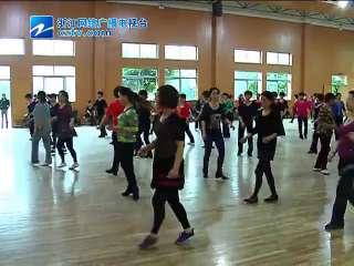 【越城区】越城区举办社会体育指导员(排舞)培训班