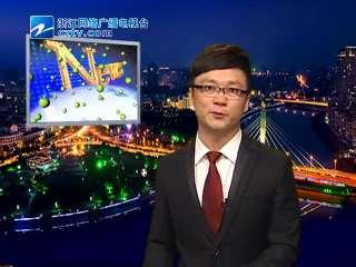 【吴兴区】第三届运动会老年部乒乓球比赛