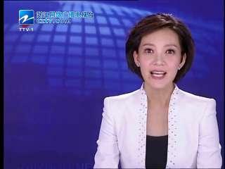 【台州市】浙江省第二届全民体育节台州启动