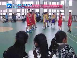 【嵊泗县】全县中小学生篮球赛