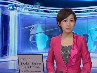 【龙泉市】浙江省第二届全民体育节暨龙泉市第三届排舞大赛