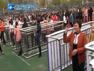 【丽水市】市直三八妇女节飞镖