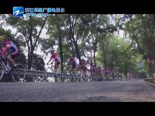 【海宁市】自行车协会近期活动汇总