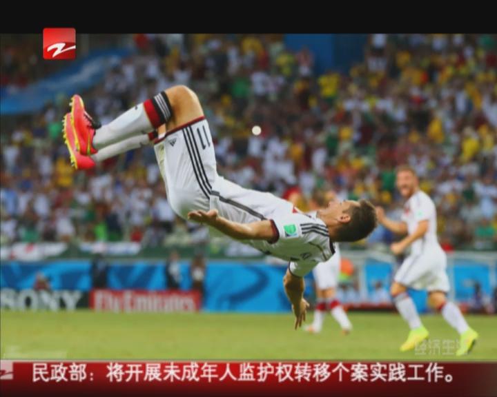 世界杯精彩赛事回顾