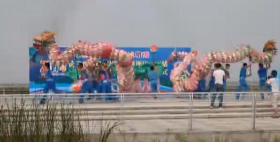 【长兴县】2014首届长三角运动休闲体验季浙江长兴站圆满落幕