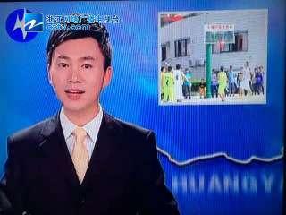 """【黄岩区】首届""""传奇杯""""男子篮球联赛"""