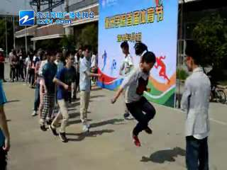 【衢州市】衢州学院学生跳绳比赛