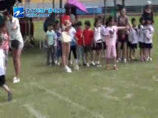【丽水市】丽水市区幼儿趣味运动会(给大象喂食)