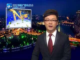 【吴兴区】2014年浙江省第三届健身排舞大赛湖州赛区开赛