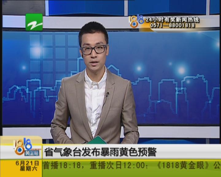 色情黄色小说下载_所有色情网站 - www.soumeiwang.com