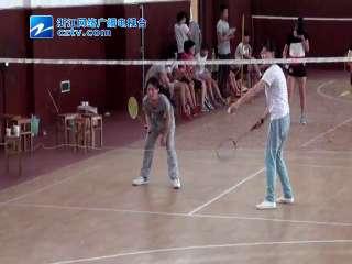 【衢江区】衢江区举行中小学生运动会羽毛球(中学组)比赛