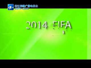 【世界杯】亮眼看巴西 十万人的狂欢