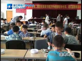 【莲都区】中小学幼儿园围棋锦标赛圆满闭幕