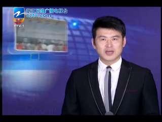 【台州市】台州市举行第三届体育旅游休闲节