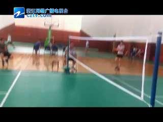【磐安县】乡镇羽毛球赛
