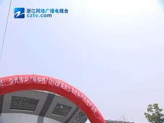 【长兴县】2014首届长三角快乐乒乓网积分赛