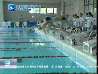 【北仑区】2014年宁波市青少年游泳比赛北仑开赛