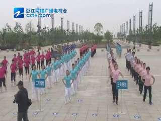 【普陀区】隆重举行2013年全民健身月启动仪式