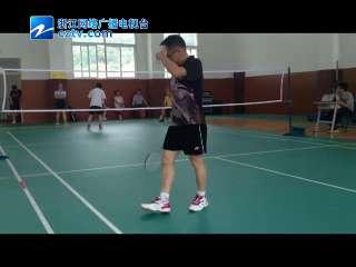 【磐安县】系统羽毛球赛