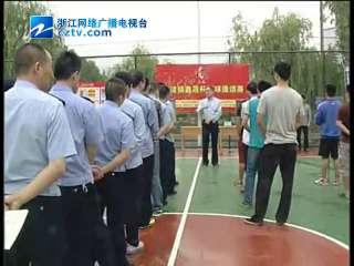 """【柯桥区】漓渚镇举办""""鑫晟杯""""篮球邀请赛"""