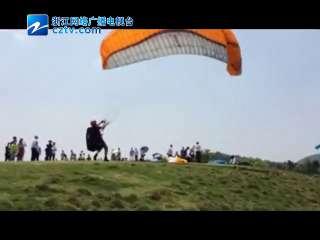 【苍南县】滑翔伞舞动苍南渔寮