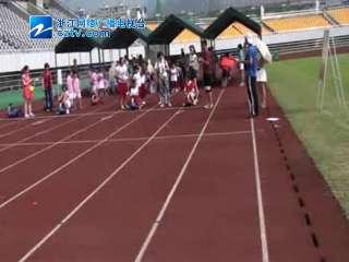 【丽水市】丽水市区幼儿趣味运动会(扭扭车)