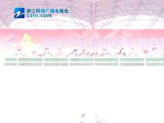 【南湖区】南湖区第七届运动会开幕