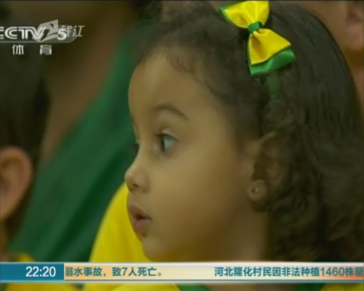 巴西大胜喀麦隆