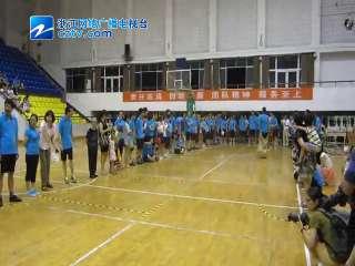 【仙居县】旅游系统首届职工趣味运动会