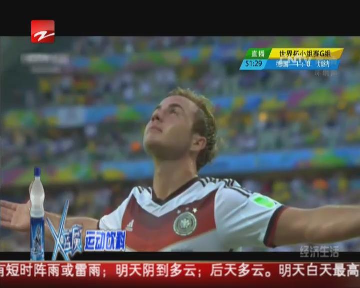 巴西阿根廷德国荷兰  史上最豪华四强