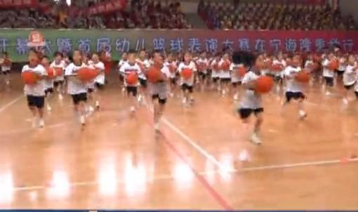 """【宁海县】打造""""一园一品""""宁海幼儿体育助力""""两美""""浙江"""