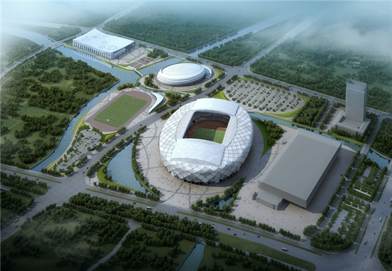 中国轻纺城体育中心