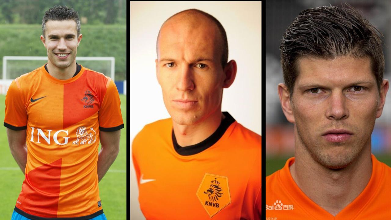 【说个球啊】第25期:是谁降伏了荷兰三棍客
