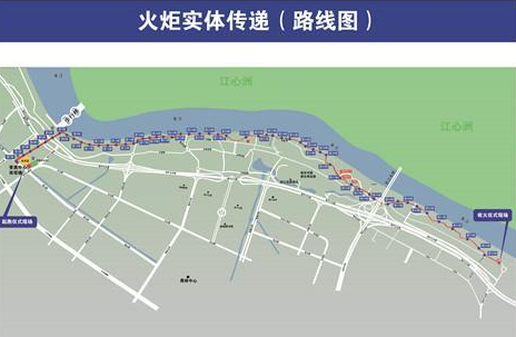 【青奥会】火炬传递线路公布 林丹仲满参与