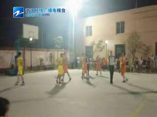 【路桥区】第四届体彩杯篮球赛主场峰江vs路南