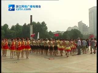 【越城区】举行排舞大赛共庆省运会倒计时100天