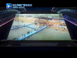 【嘉兴市】全民健身群英会半决赛第一期